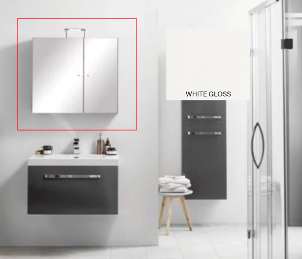 Eko Mirror Wall Cabinet 750x166mm White Gloss