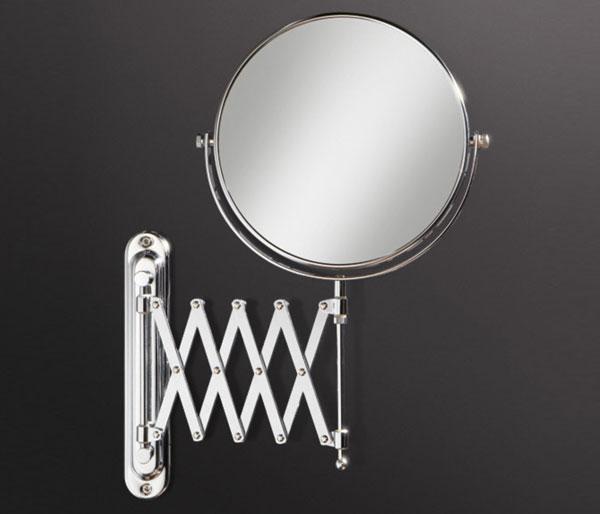 HIB Rossi Magnifying Mirror 200mm