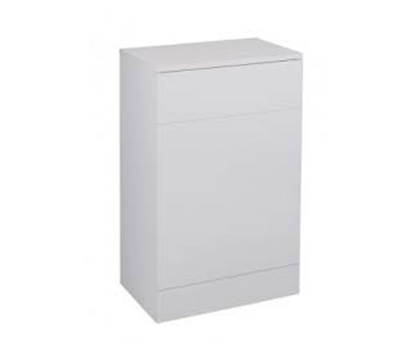 Cassellie 600x330mm WC Unit White Gloss